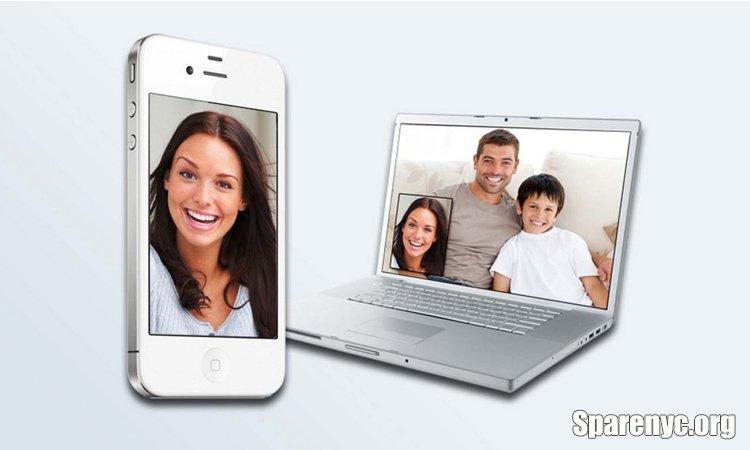 Thực hiện biến IPhone thành webcam